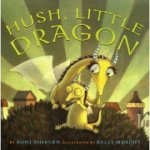hushlittledragon