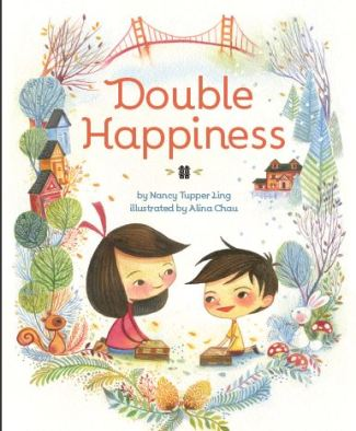 DoubleHappinessCover
