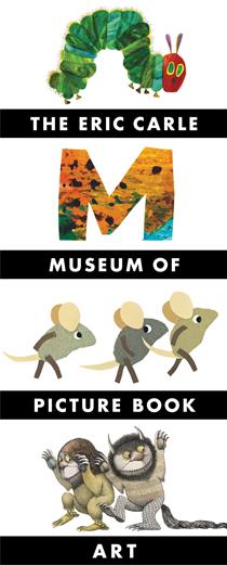 ericcarlemuseum