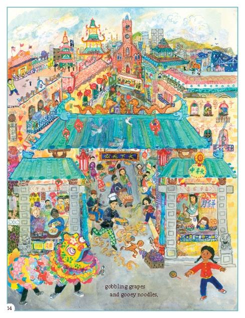 p-14-chinatown
