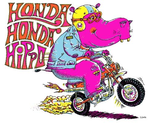 honda-hippo
